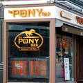 Craft Beer at Pony Bar