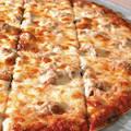 Pizza Nite at Sianos