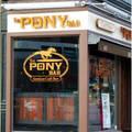 Craft Beer at Pony Bar